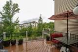 42624 Lisburn Chase Terrace - Photo 34