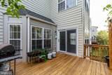 45838 Edwards Terrace - Photo 46