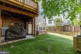 45838 Edwards Terrace - Photo 49