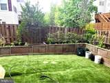 45838 Edwards Terrace - Photo 5