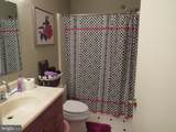 320 Cold Spring Place - Photo 16
