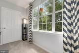 20281 Beechwood Terrace - Photo 17