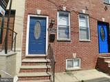 1545 Lambert Street - Photo 1