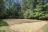 8 Cottage Field Court - Photo 33
