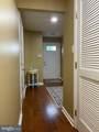 45951 Grammercy Terrace - Photo 4