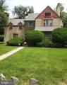 6305 Fordham Drive - Photo 4