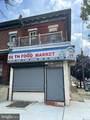 641 56TH Street - Photo 1