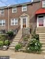 80 Harwood Avenue - Photo 2
