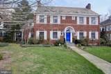1010 Oak Hill Avenue - Photo 5