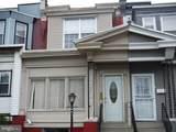 5812 Cedarhurst Street - Photo 1