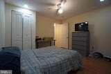 537 Turner Street - Photo 16