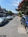 4316 Fairhill Street - Photo 9