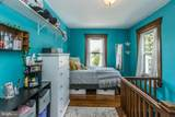 2665 West Chester Road - Photo 44