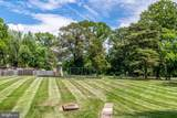 14812 Hatfield Square - Photo 47