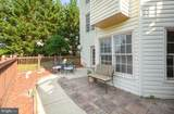 16513 Harbour Town Drive - Photo 14