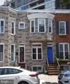 1323 Andre Street - Photo 2