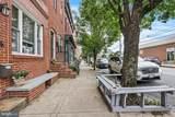 1333 Hull Street - Photo 44