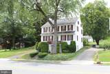 375 Philadelphia Avenue - Photo 1