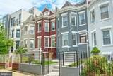 1358 Quincy Street - Photo 3