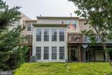 30 Guilford Court - Photo 44