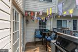30 Guilford Court - Photo 46