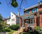 116 Harvard Street - Photo 1