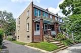 116 Harvard Street - Photo 3