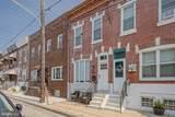 1221 Fitzgerald Street - Photo 2