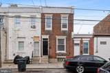 3356 Amber Street - Photo 3