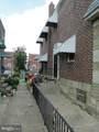 1213 Longshore Avenue - Photo 3