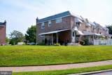 5313 Gramercy Drive - Photo 2