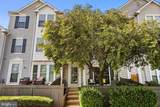 9330 Fringe Tree Lane - Photo 2