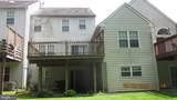 4220 Chatham Circle - Photo 19