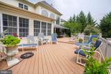 129 Trotter Dr W - Photo 47