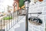 1549 58TH Street - Photo 3