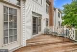 1813 Vance Place - Photo 28