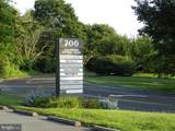 700 Southridge Parkway - Photo 28