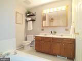 45250 Coledorall Court - Photo 29