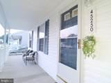 45250 Coledorall Court - Photo 7