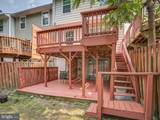 4624 Woodway Place - Photo 44