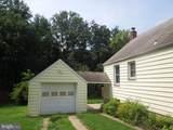 4607 Powell Avenue - Photo 5