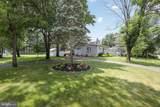 1344 Spiegle Avenue - Photo 4