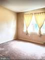 3758 Vista Terrace - Photo 7