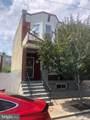 5321 Reinhard Street - Photo 12