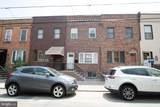 1034 Jackson Street - Photo 2