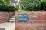 4954 Bradley Boulevard - Photo 2