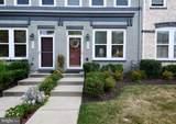 9415 Zebedee Street - Photo 4