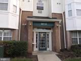 8911 Town Center Circle - Photo 1