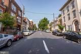 314 King Street - Photo 4