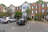 4330 Sutler Hill Square - Photo 3